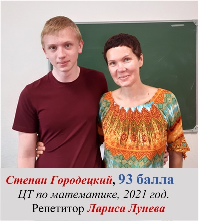 Степан Городецкий - 93