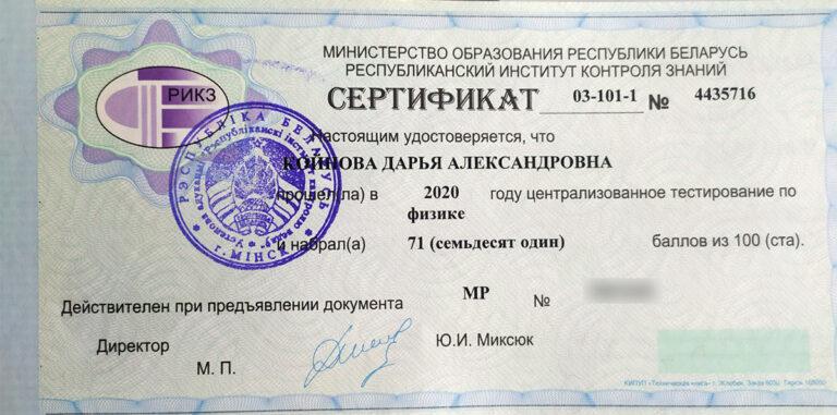 ДАША КОЙНОВА - 71