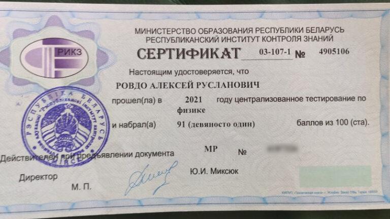 АЛЕКСЕЙ РОВДО - 91